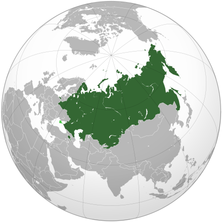 Eurasian_Economic_Union_(orthographic_projection)_-_Crimea_disputed_-_no_borders.svg.png